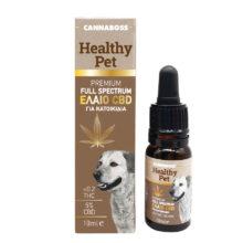 Pet CBD Oil – Healthy Pet 5% (500mg) – Ελαιο Κάνναβης για κατοικίδια